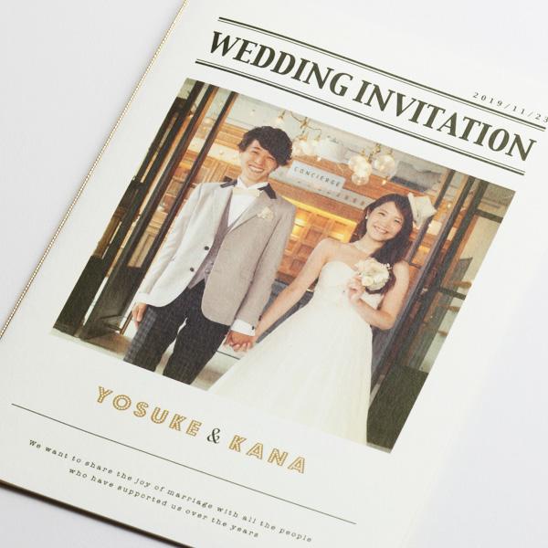 invitation-image2