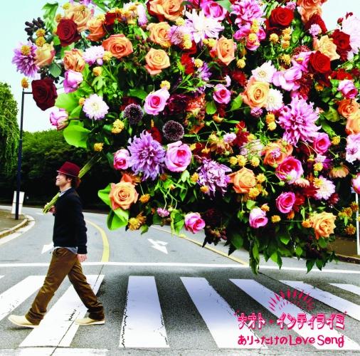 ありったけのLove Song / ナオト・インティライミ